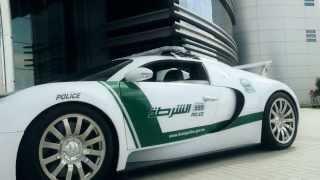 Dubai Police Adds Bugatti Veyron To Their Lineup of Exotic Patrol Cars