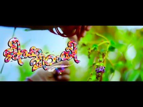 Jeerakamittai A Short Film By DRC Frames