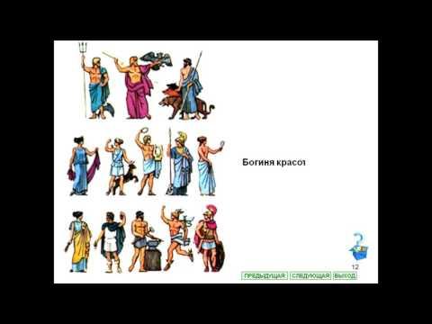 Древняя Греция Википедия