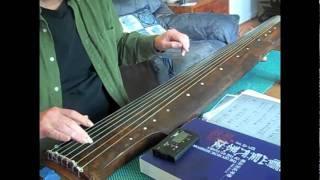 Blue Mountain Night Rain  - guqin jazz (Chinese title: 青山夜雨)