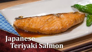 How to cook Teriyaki Salmon - Cooking Japanese