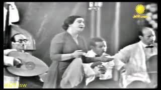 أم كلثوم  - هو صحيح الهوى غلاب  -  أغنية رائع كامل Om Kalsoum - Howa Saheeh El Hawa Ghallab