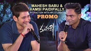 Maharshi Team Interaction with HPS Students Promo - Mahesh Babu, Vamshi Paidipally