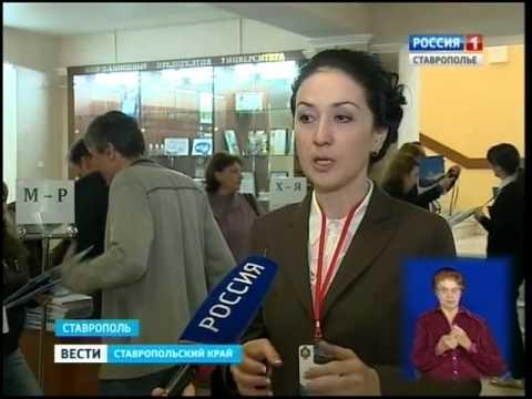Неврологи Москвы, запись - DocDoc