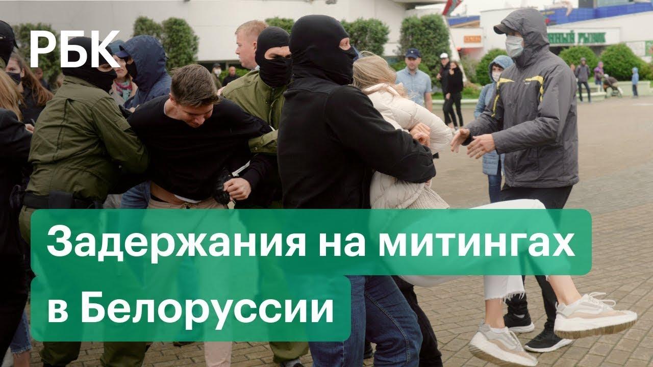 Участники марша оппозиции в Минске закидали камнями машины милиции Протесты в Белоруссии