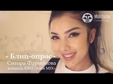 Ситора фото веб девушка модель liza