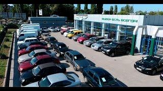 видео AUTO.RIA – Автобазар в Чернигове: купить бу авто на авторынке в Чернигове