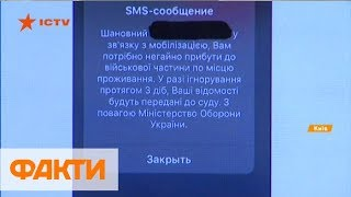 Не верьте информации в соцсетях. Как Кремль использует военное положение в Украине