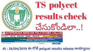 TS polycet results 2019| how to check ts polycet results 2019|venkatesh vicky