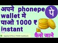 Phonepe offers   invest in gold,  online gold buy  cashback offers phonepe    sell gold