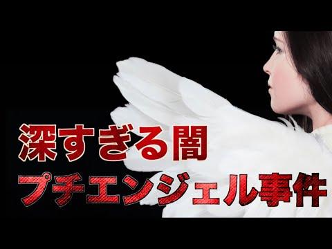 ポカリ田中