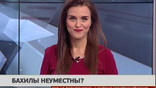Большой город. Live.  23/03/2017. GuberniaTV