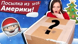 Посылка из Америки №16: ПОДАРКИ ВАМ НА НОВЫЙ ГОД! Monster High, Ever After High