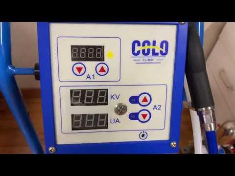 Electrostatic Liquid Painting Machine