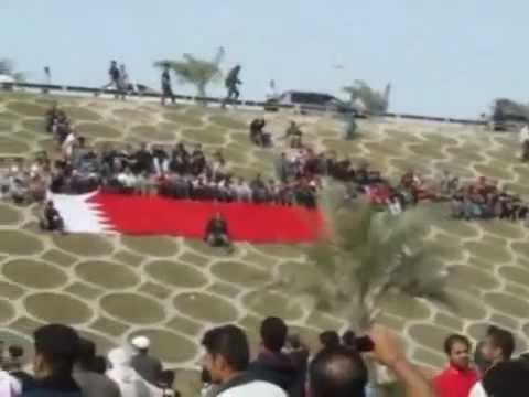 Bahrain Times   بحرين تايمز (2).flv