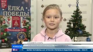 Россияне поздравили деда Мороза с Днем рождения