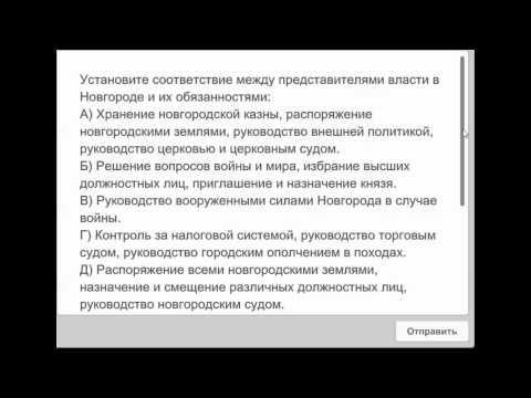 Тест  Феодальная раздробленность на Руси