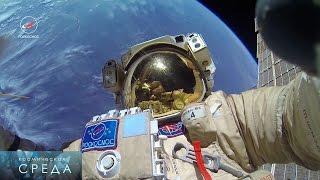 Космическая среда №151 от 15 марта 2017