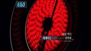 헬러 소개 동영상