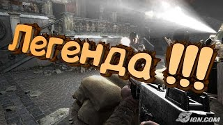 Прохождение Medal of Honor Airborne Часть 1