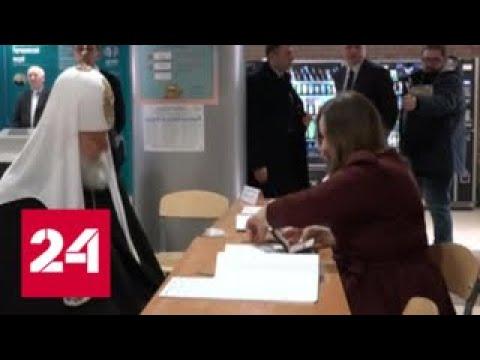 Патриарх Кирилл надеется, что выбор россиян укрепит согласие в обществе - Россия 24