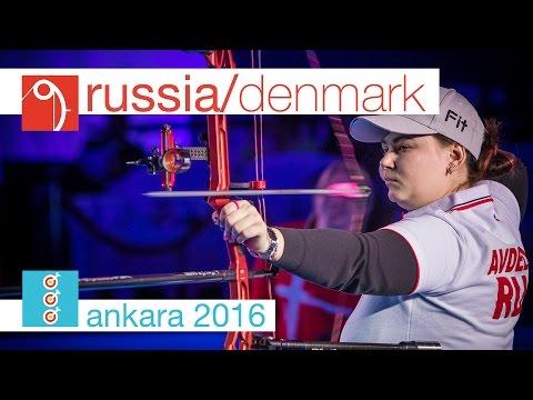 Russia v Denmark – Compound Women's Team Gold Final | Ankara 2016