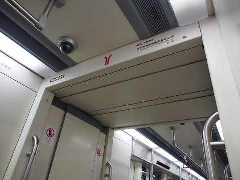 2017/12/08 Sound of Guangzhou Metro Line 3 | 走行音 広州地下鉄 3号線