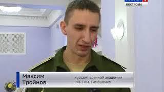 Дмитрий Саблин встретился со студентами из Костромы