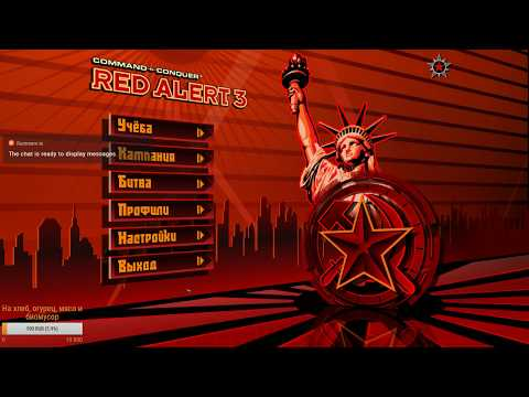 Red Alert 3. Анальный секс с программой GayRager.