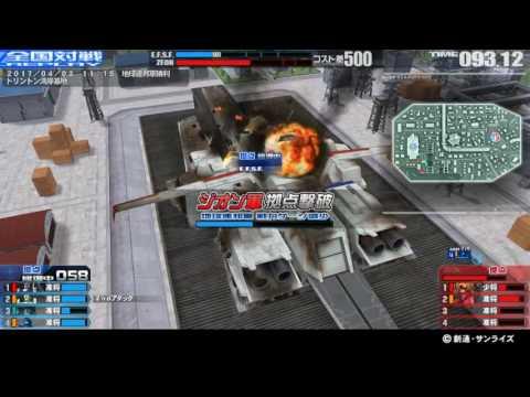 戦場の絆 17/04/03 11:15...