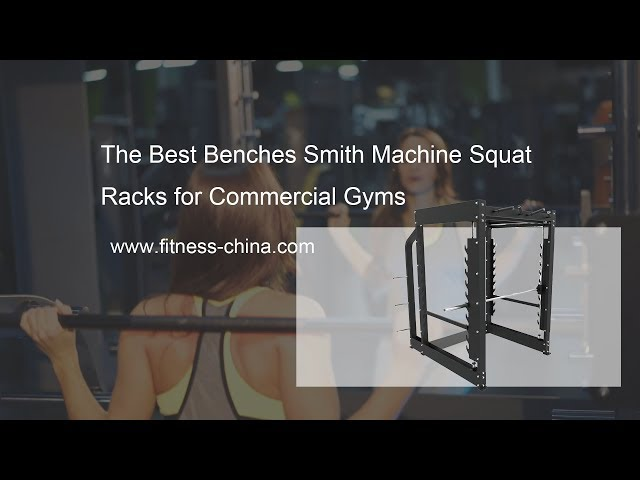 Smith Machines - Home Smith Machines - Smith Cages