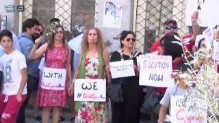 مصر العربية |  قبرص.. أتراك وروم يشكلون سلسلة بشرية لدعم الحل في الجزيرة