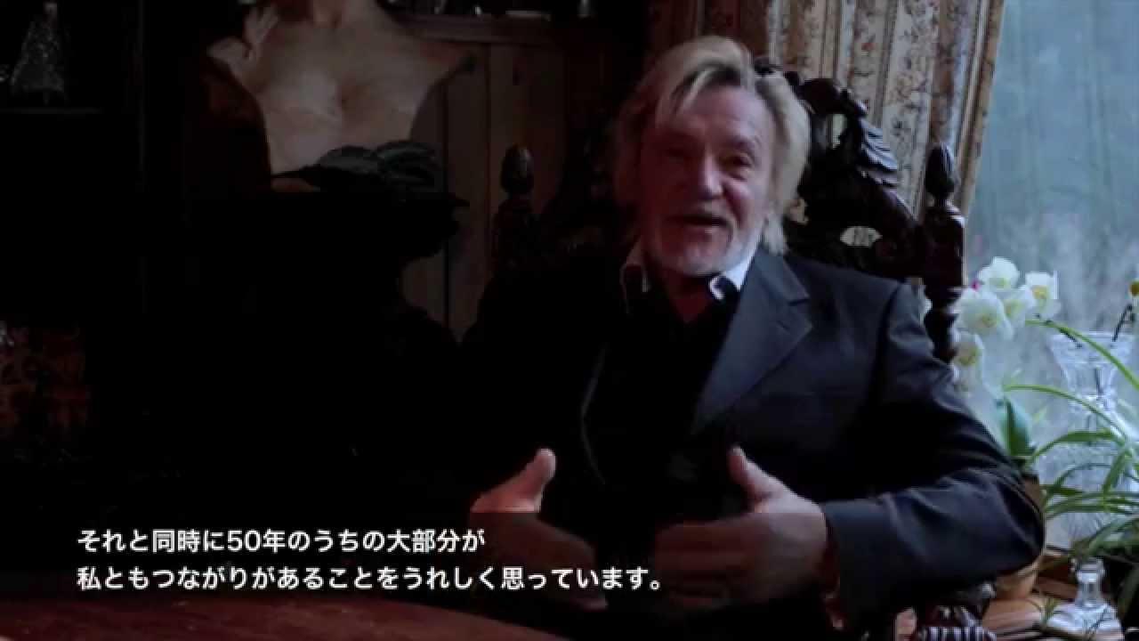 東京バレエ団創立50周年記念メッ...