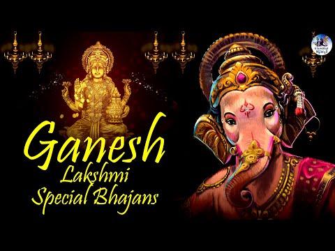 Ganesh And Lakshmi Special Bhajans - Devotional Aartis, Bhajans, And Mantras | Beautiful Songs