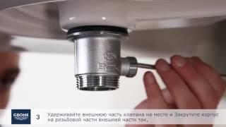 видео Автоматический сифон для ванны: виды, механизм работы, поэтапная инструкция по установке, особенности