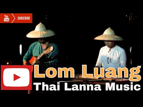 Lom Luang - The sound of Chiang Mai Lanna Thai music culture