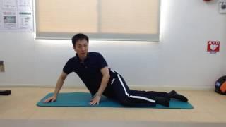 腰方形筋ストレッチ、腰痛予防、姿勢矯正、骨盤矯正法