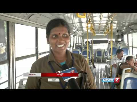 Coimbatore Woman Breaks Shackles, Turns Bus Conductor