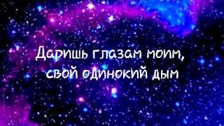 Дима Билан-Часы lyrics