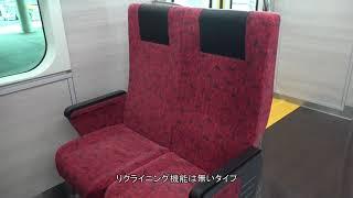 快速「しなのサンライズ」折り返しSR1系運用、長野駅発戸倉駅行き普通列車1628M。(全区間車内風景)
