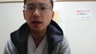 「寝汗をぐっしょりかく理由」 (東京 鍼灸)