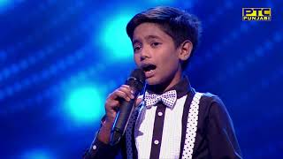 Semifinal Round 02 | Feroz Khan | Vineet Khan | Voice of Punjab Chhota Champ 4 | Full Episode