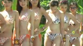 Miss Malaysia China Town International 2007: Swim Suit Photo Session