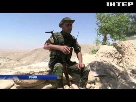 Курды в Ираке