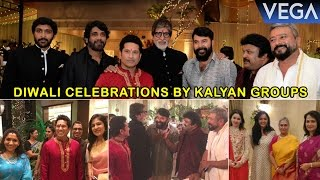 Bollywood & South Celebrities at Diwali Celebration Party || Latest Malayalam News & Gossips