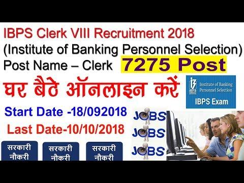 how-to-apply-ibps-clerk-viii-2018-का-फॉर्म-कैसे-भरे-,शुरू-से-अंत-तक,एक-एक-स्टेप-भरा-गया-है