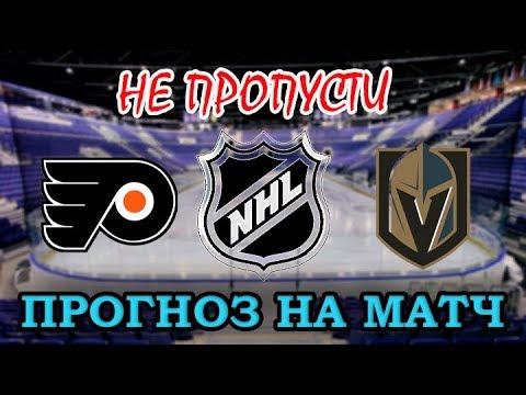 Салават Юлаев - Авангард прогноз | Прогноз на хоккей КХЛ 22.10.18 | Прогнозы и ставки на хоккейиз YouTube · Длительность: 4 мин56 с