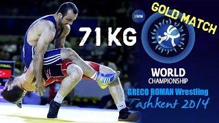 Gold Match - Greco Roman Wrestling 71 kg - C. LABAZANOV (RUS) vs Y. OZEL (TUR) - Tashkent 2014