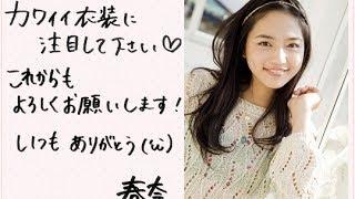 【活字中毒】著名人の直筆まとめ~西野カナ、miwa、岸本斉史、佐々木希...