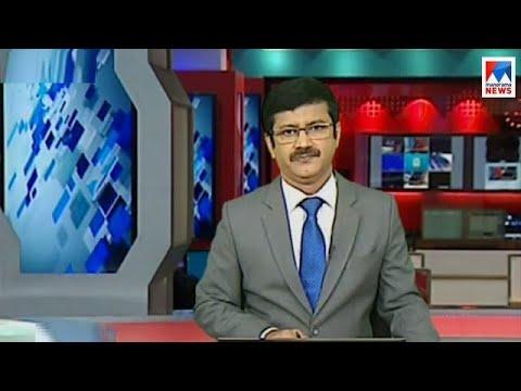 സന്ധ്യാ വാർത്ത | 6 P M News | News Anchor - Pramod Raman | December 21, 2017